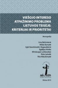 Viesojo-intereso-atpazinimo-problema-Lietuvoje